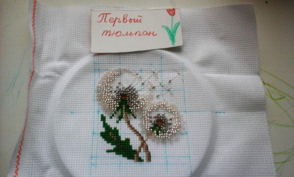 Схемы вышивки бисером одуванчики 46