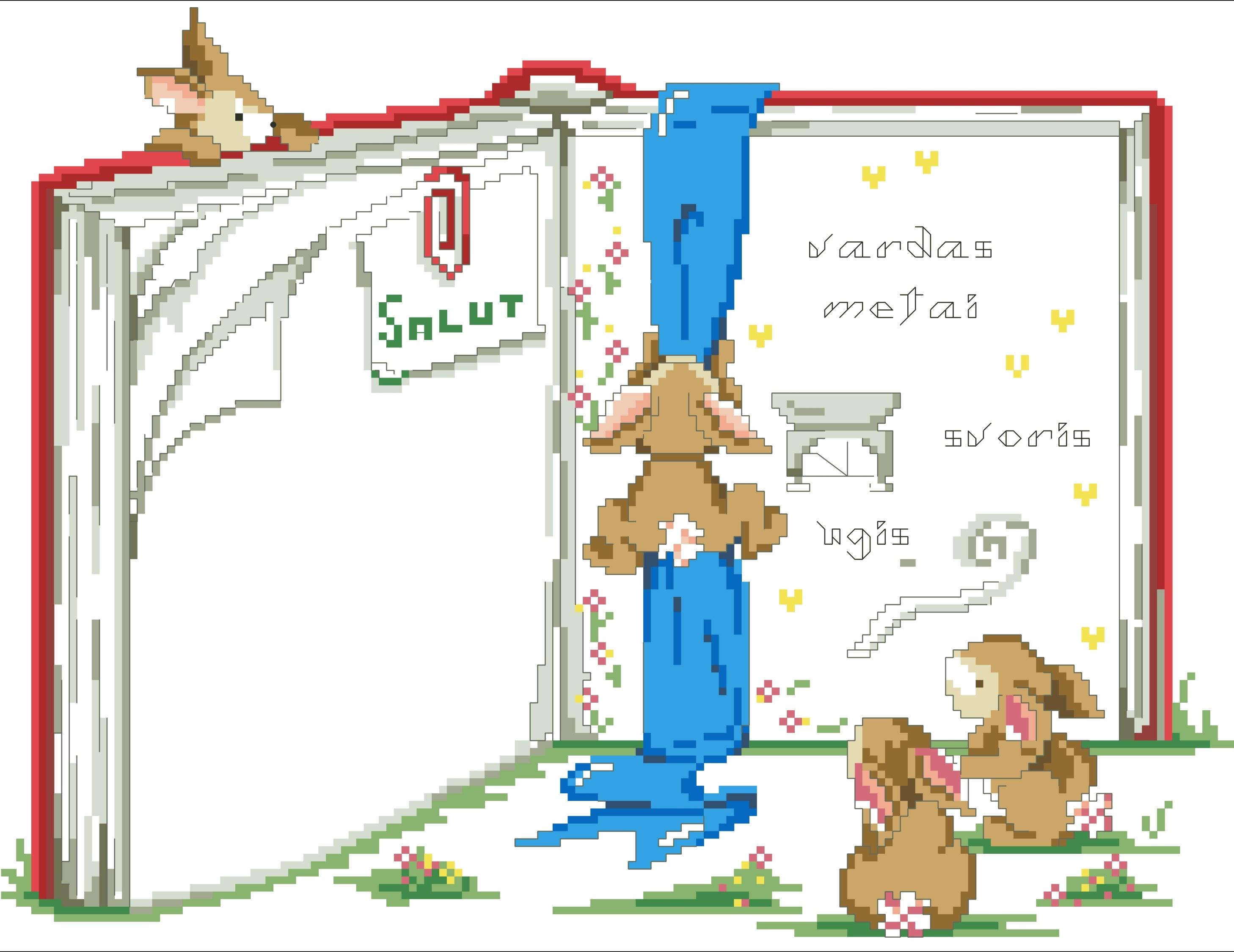 Вышивка книжка с зайками
