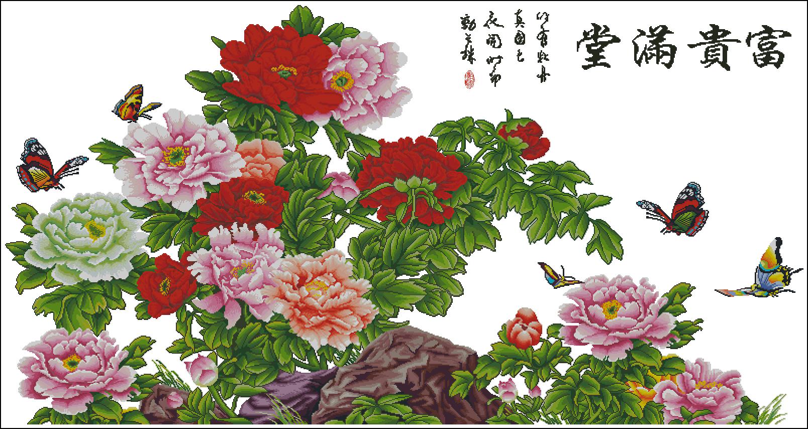 схема для вышивки китаянка
