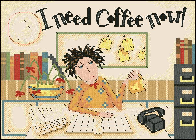 I Need Coffee Now