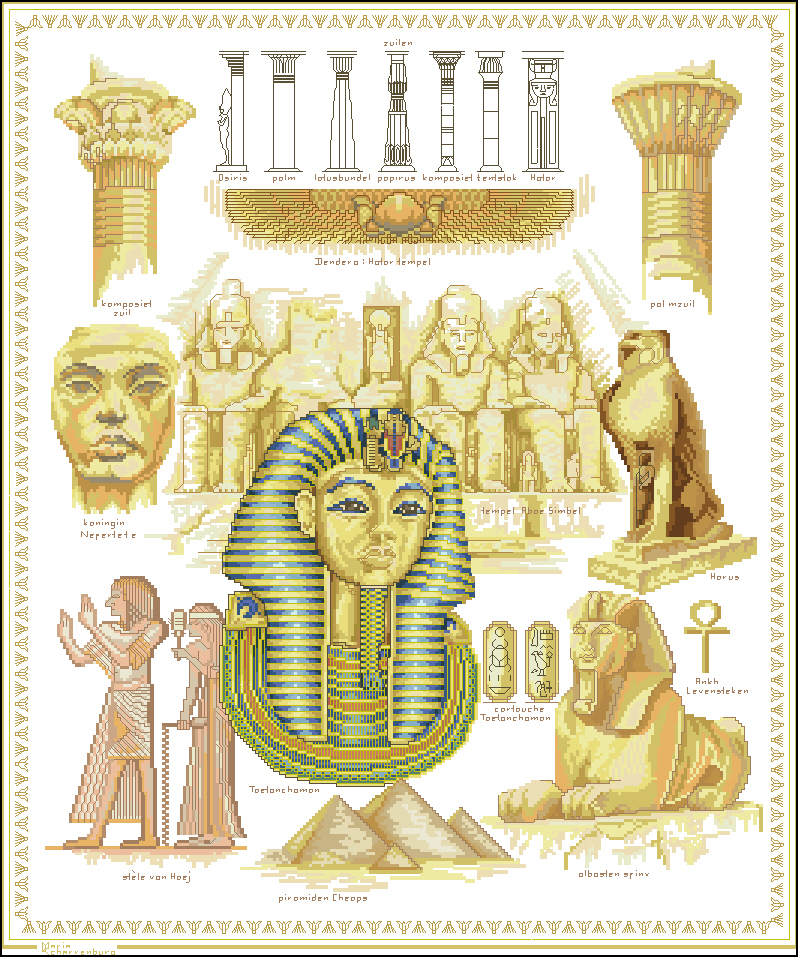 Huny7sЕгипет, африканские и