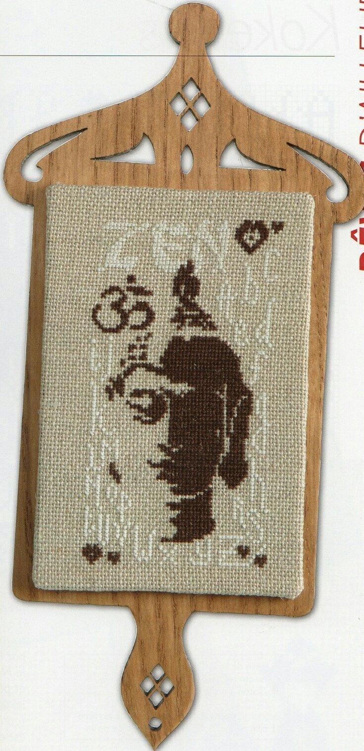 схему вышивки-мамина помада