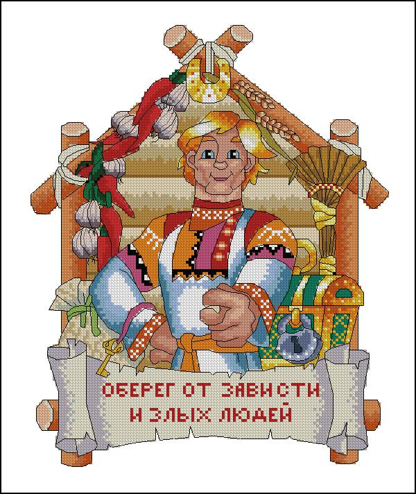 Страница 1454 / Схемы вышивки крестом / ВЫШИВАЙ.com - Вышивка крестом