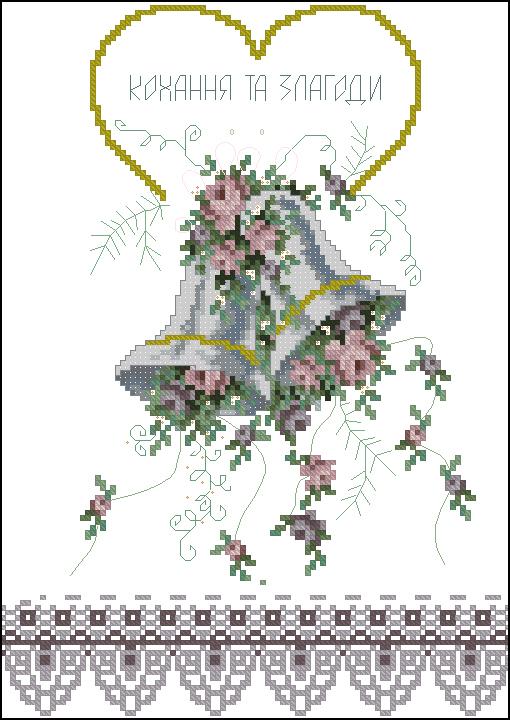 точные схемы вышивки рушника