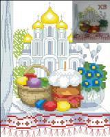 Христос Воскрес (храм)