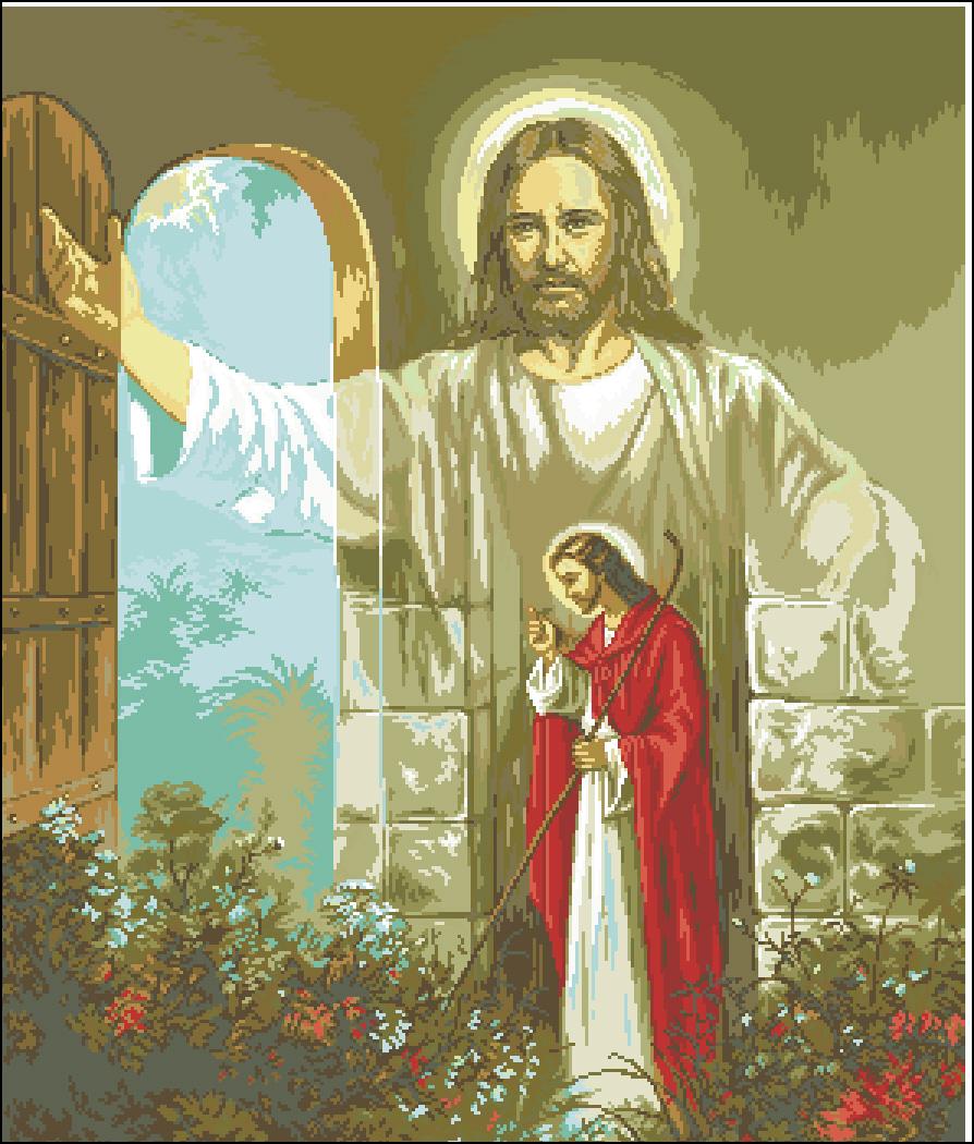 Просмотров.  Дата.  10.07.2013. Божественная любовь.  Добавил.  Религия.