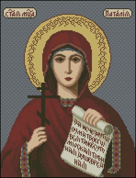Святая Наталья