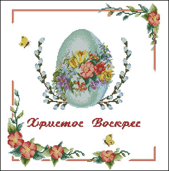 Салфетка пасхальная-2
