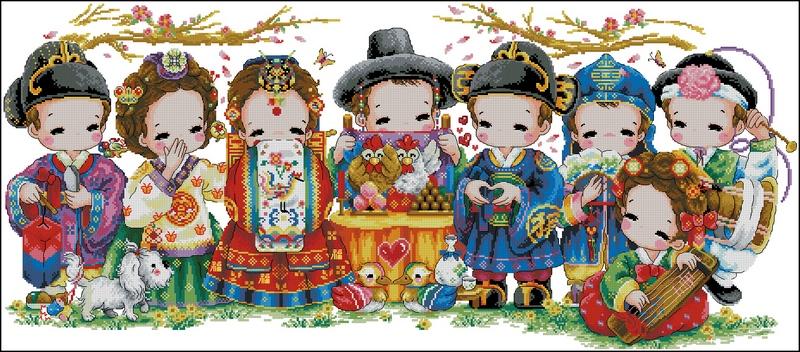 Korea Nuptials