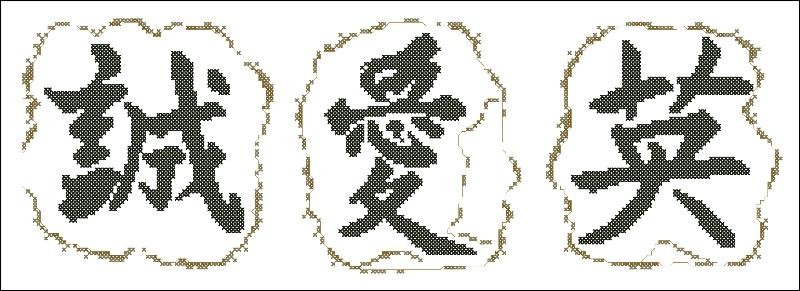 Панно Иероглифы